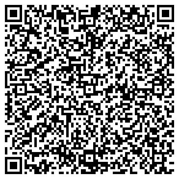 QR-код с контактной информацией организации АЛТИМ СТРОИТЕЛЬНАЯ КОМПАНИЯ