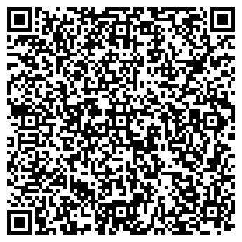QR-код с контактной информацией организации ТК ПРИМА
