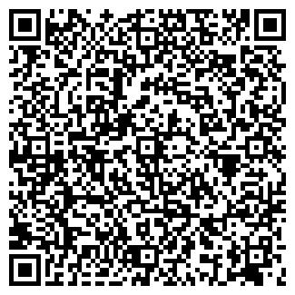 QR-код с контактной информацией организации РЖЕВПИВО
