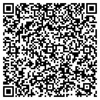 QR-код с контактной информацией организации РАЛО, ОАО