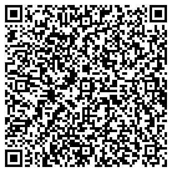 QR-код с контактной информацией организации РЖЕВСКИЙ ЛЬНОЗАВОД, ОАО