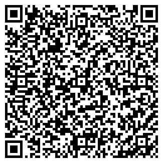 QR-код с контактной информацией организации РЖЕВКИРПИЧ, ОАО