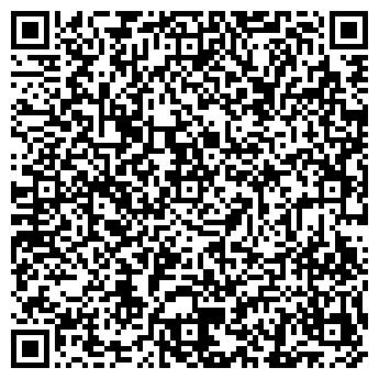 QR-код с контактной информацией организации УЧРЕЖДЕНИЕ ОН-55/7