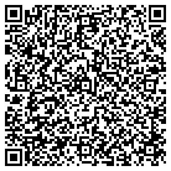 QR-код с контактной информацией организации РЖЕВСКИЙ КОМБИНАТ СТРОЙКОНСТРУКЦИЙ, ОАО