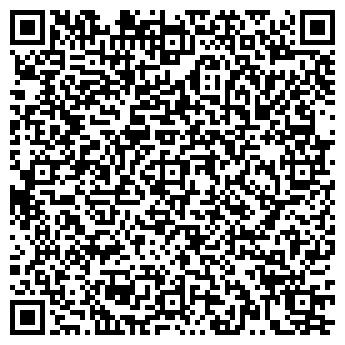 QR-код с контактной информацией организации № 55/7 УЧРЕЖДЕНИЕ ОН