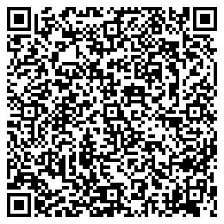 QR-код с контактной информацией организации СУ № 845