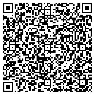 QR-код с контактной информацией организации ВАГОН ТОО