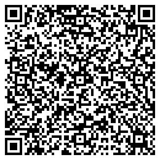 QR-код с контактной информацией организации ИЧП ЮЛИЯ