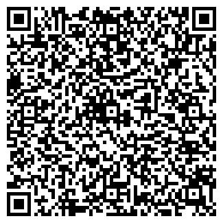 QR-код с контактной информацией организации № 845 СУ