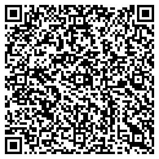 QR-код с контактной информацией организации ООО ЭЛЬМЕОН