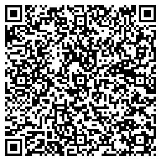 QR-код с контактной информацией организации СМИРНОВА А.Г.