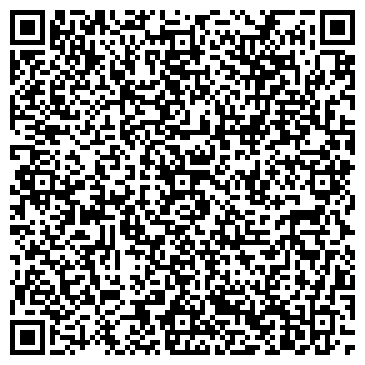 QR-код с контактной информацией организации ВИРАЖ ТОО УРАЛЬСКИЙ ФИЛИАЛ