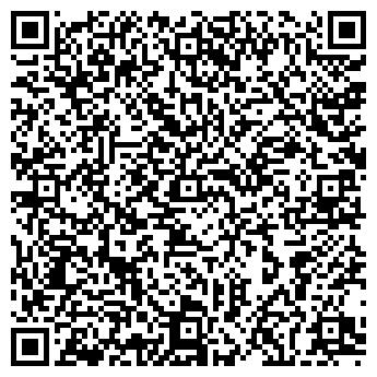 QR-код с контактной информацией организации КОМПЬЮТЕР ПЛЮС, ООО
