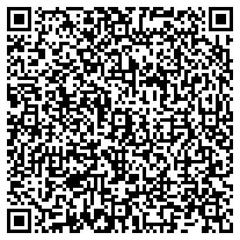 QR-код с контактной информацией организации ООО ЗАПЭНЕРГОСТРОЙ, СМУ-3