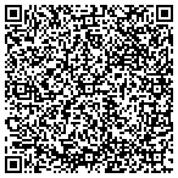 QR-код с контактной информацией организации РОССОШАНСКИЙ ВИНЗАВОД, ООО