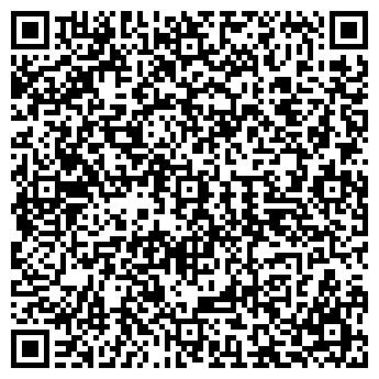 QR-код с контактной информацией организации ИНТЕР-ИНВЕСТ СП, ТОО