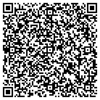 QR-код с контактной информацией организации ДЕЛЬТА-ПАК, ООО
