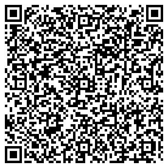 QR-код с контактной информацией организации РОССОШАНСКОЕ РАЙПО