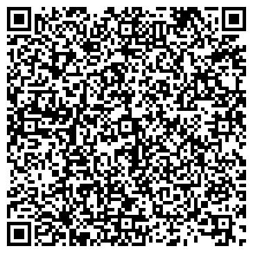 QR-код с контактной информацией организации РОССОШАНСКАЯ-3 СПЕЦИАЛИЗИРОВАННАЯ МПМК