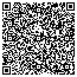 QR-код с контактной информацией организации № 37 КАРАНДАШ