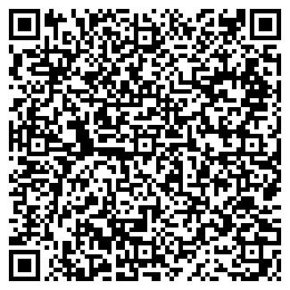 QR-код с контактной информацией организации № 21 ТРИКОТАЖ