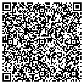 QR-код с контактной информацией организации МОРОЗОВСКОЕ СЕЛЬСКОХОЗЯЙСТВЕННОЕ, ТОО