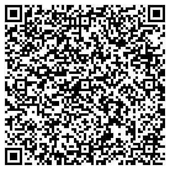 QR-код с контактной информацией организации № 48 ПРОДТОВАРЫ