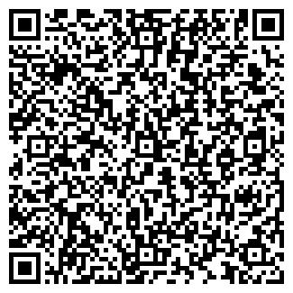 QR-код с контактной информацией организации ТЕРНОВСКОЕ СХА