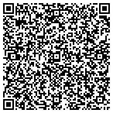 """QR-код с контактной информацией организации ООО """"ЖКХ Химик"""""""