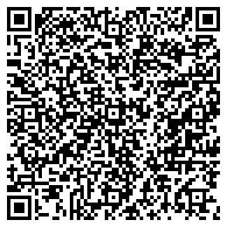 QR-код с контактной информацией организации ПАМЯТЬ ЛЕНИНА СЕЛЬСКОХОЗЯЙСТВЕННОЕ