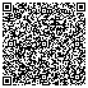 QR-код с контактной информацией организации ПРИДОНХИМСТРОЙ ИЗВЕСТЬ