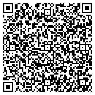 QR-код с контактной информацией организации № 52 ПРОДТОВАРЫ