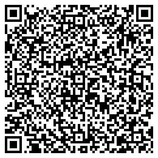 QR-код с контактной информацией организации № 15 МЕЛОДИЯ