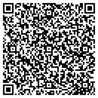 QR-код с контактной информацией организации ЖКХ, ПО
