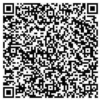 QR-код с контактной информацией организации РОССОШАНСКАЯ ГПП