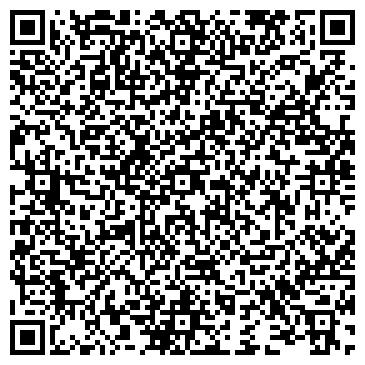 QR-код с контактной информацией организации РОССОШАНСКАЯ ДИСТАНЦИЯ ЭНЕРГОСНАБЖЕНИЯ