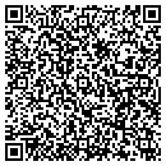 QR-код с контактной информацией организации ЛИРА