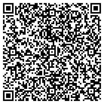 QR-код с контактной информацией организации РОССОШАНСКАЯ РАЙОННАЯ