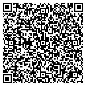 QR-код с контактной информацией организации ПОДДУБЕНСКОЕ СЕЛЬСКОХОЗЯЙСТВЕННОЕ
