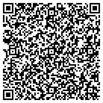 QR-код с контактной информацией организации СЕВЕР ТОРГОВОЕ ПРЕДПРИЯТИЕ
