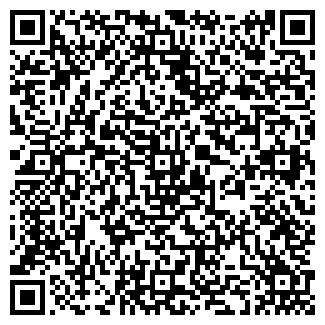QR-код с контактной информацией организации ЗАО РУССКИЙ КВАС