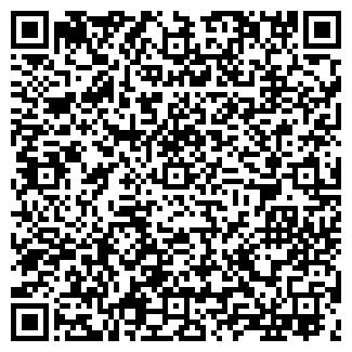 QR-код с контактной информацией организации ЕРЕМЕЙЦЕВО
