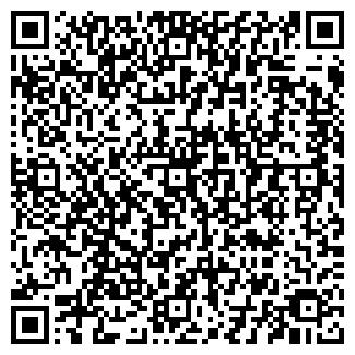 QR-код с контактной информацией организации ЛАЗАРЦЕВО