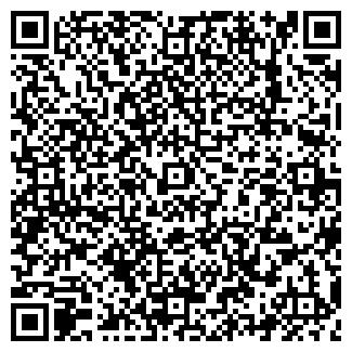 QR-код с контактной информацией организации СЕМИБРАТОВО