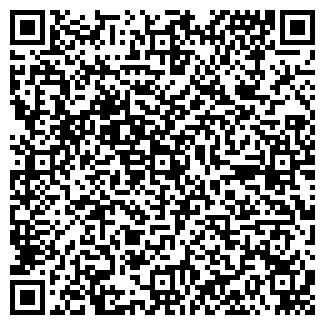 QR-код с контактной информацией организации ТАТИЩЕВСКОЕ
