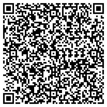 QR-код с контактной информацией организации ПРЕДПРИЯТИЕ КРАСНЫЙ ХОЛМ