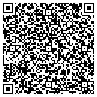 QR-код с контактной информацией организации ТОО ДЕРТНИКИ
