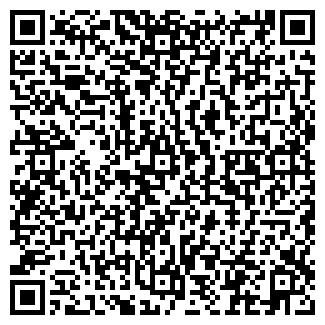 QR-код с контактной информацией организации ТОО ФАТЬЯНОВО