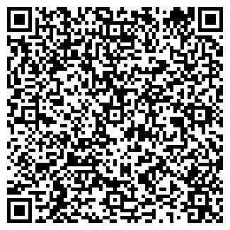 QR-код с контактной информацией организации АРОНАП