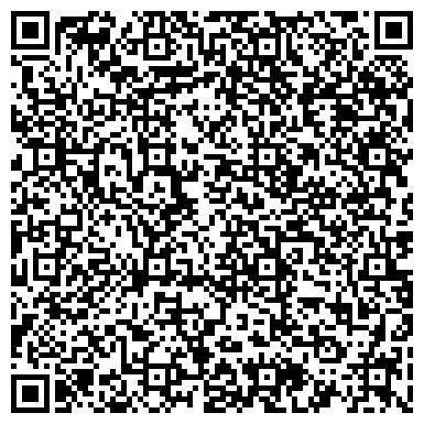 QR-код с контактной информацией организации ЖАИК-УРАЛ ОБЩЕСТВЕННОЕ ОБЪЕДИНЕНИЕ ЭКОЛОГИЧЕСКОГО ДВИЖЕНИЯ